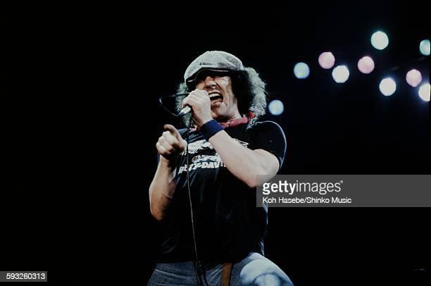 Brian Johnson live at Nippon Budokan Tokyo June 10 1982