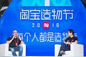 Brian Wallace CMO of Magic Leap and Dong Benhong CMO of Alibaba Group make a dialogue during the Taobao Maker Festival at Shanghai World Expo...