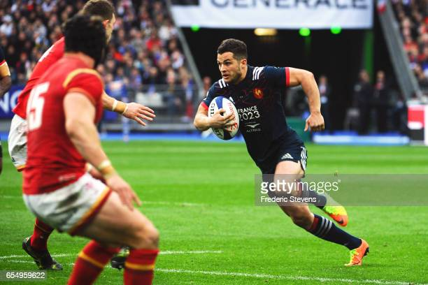Brice Dulin of France in action during the RBS Six Nations match between France and Wales at Stade de France on March 18 2017 in Paris France