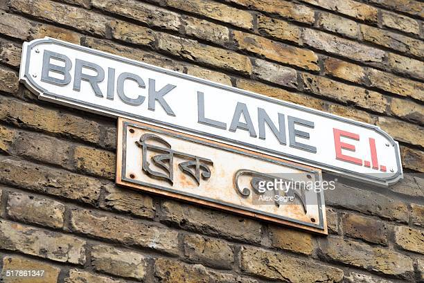 Brick Lane East End London UK