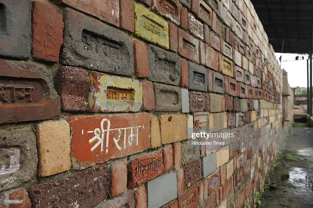 Bricks with Shri Ram written on them stores at workshop run by VHP for preparation to build Ram temple even though the case of the disputed land is in the Supreme Court on August 28, 2013 in Ayodhya, India. Three days after Vishwa Hindu Parishad (VHP) field Parikarma attempt, Ayodhya saw a heavy presence of security personnel amid Janmashtmi celebrations.