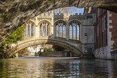 Bridge of the sighs in Cambridge, UK.