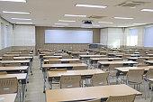Lecture Hall, Classroom, School Building, University, Lighting Equipment