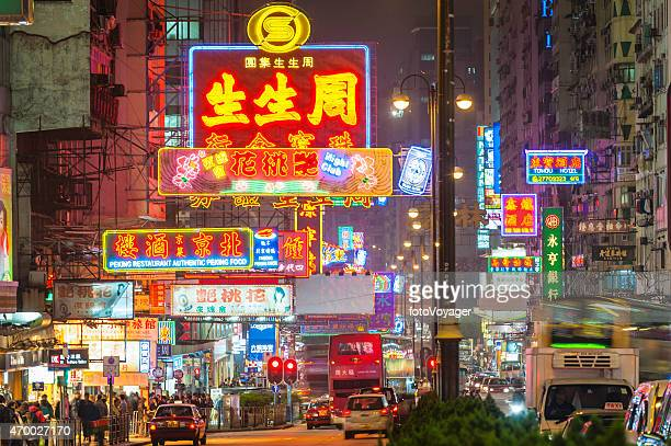 Brillanti insegne al neon colorate affollato paesaggio urbano Kowloon Hong Kong, Cina