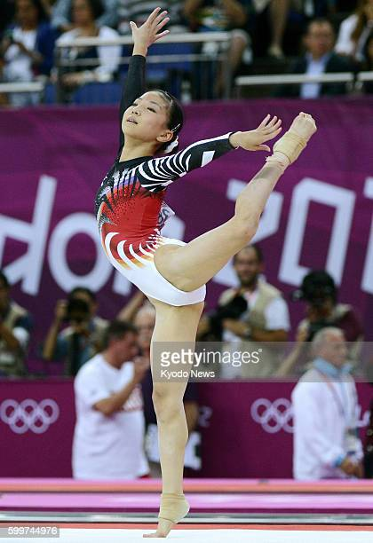 LONDON Britain Japan's Asuka Teramoto performs on the floor exercise during the women's gymnastics allaround final at North Greenwich Arena at the...