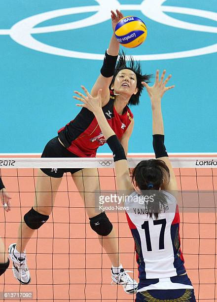 LONDON Britain Japan's Saori Sakoda spikes the ball during the second set of the women's volleyball bronze medal match against South Korea at Earls...