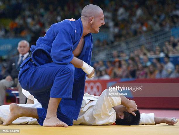 LONDON Britain Japan's Takamasa Anai suffers a shock secondround defeat at the hands of Czech Lukas Krpalek in the men's judo 100 kilograms at the...
