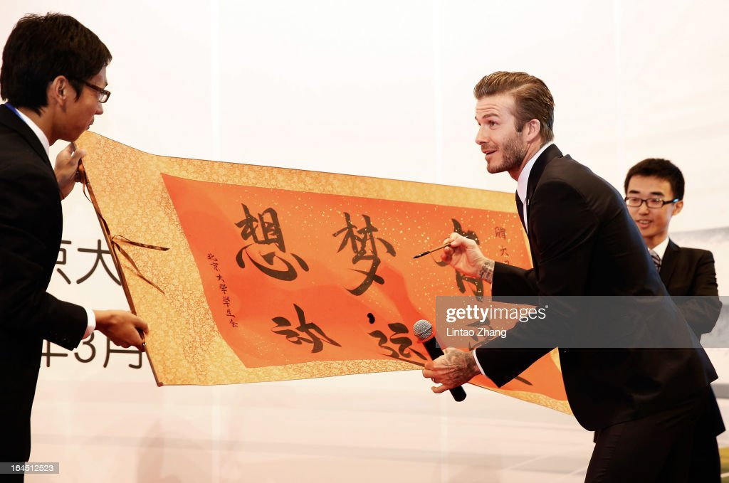 British football player David Beckham learns Chinese calligraphy during a visit to Peking University on March 24, 2013 in Beijing, China. David Beckham is on a five-day visit to China at the invitation of the China Football Association as China's first international ambassador.