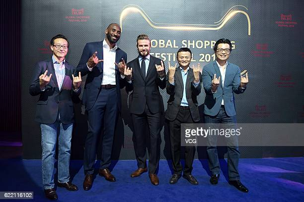 British former footballer David Beckham Alibaba chairman Jack Ma and American retired basketball player Kobe Bryant pose for a photo during a dress...