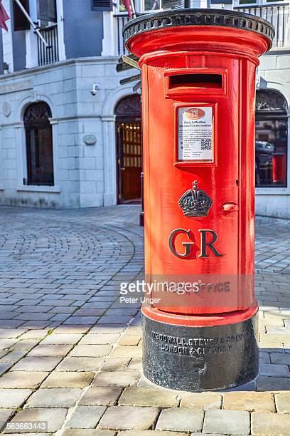 British Mail box, Gibraltar