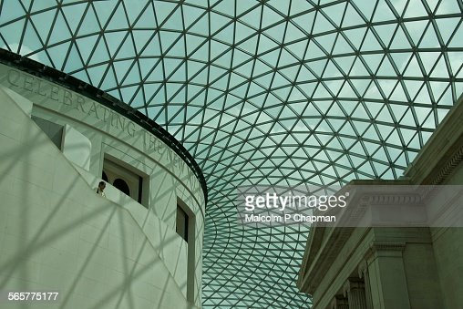 British Museum, The Great Court, London UK : Stock Photo