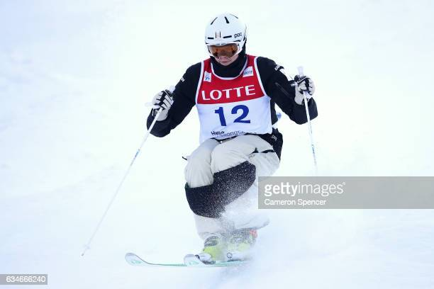 Brodie Summers of Australia competes in the FIS Freestyle Ski World Cup 2016/17 Mens Moguls Qualification at Bokwang Snow Park on February 11 2017 in...