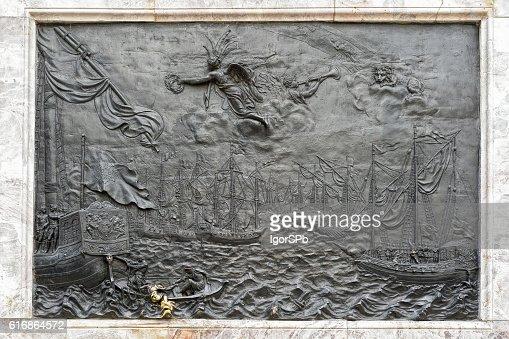 Bronze bas-relief 'Battle of Gangute' : Stock Photo