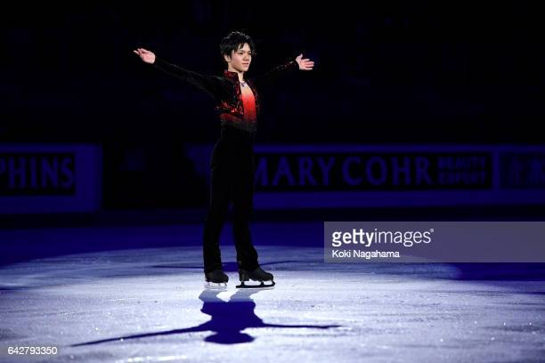 Bronze medalist Shoma Uno of Japan greets fans prior to the medal ceremony of the men's skating during ISU Four Continents Figure Skating...