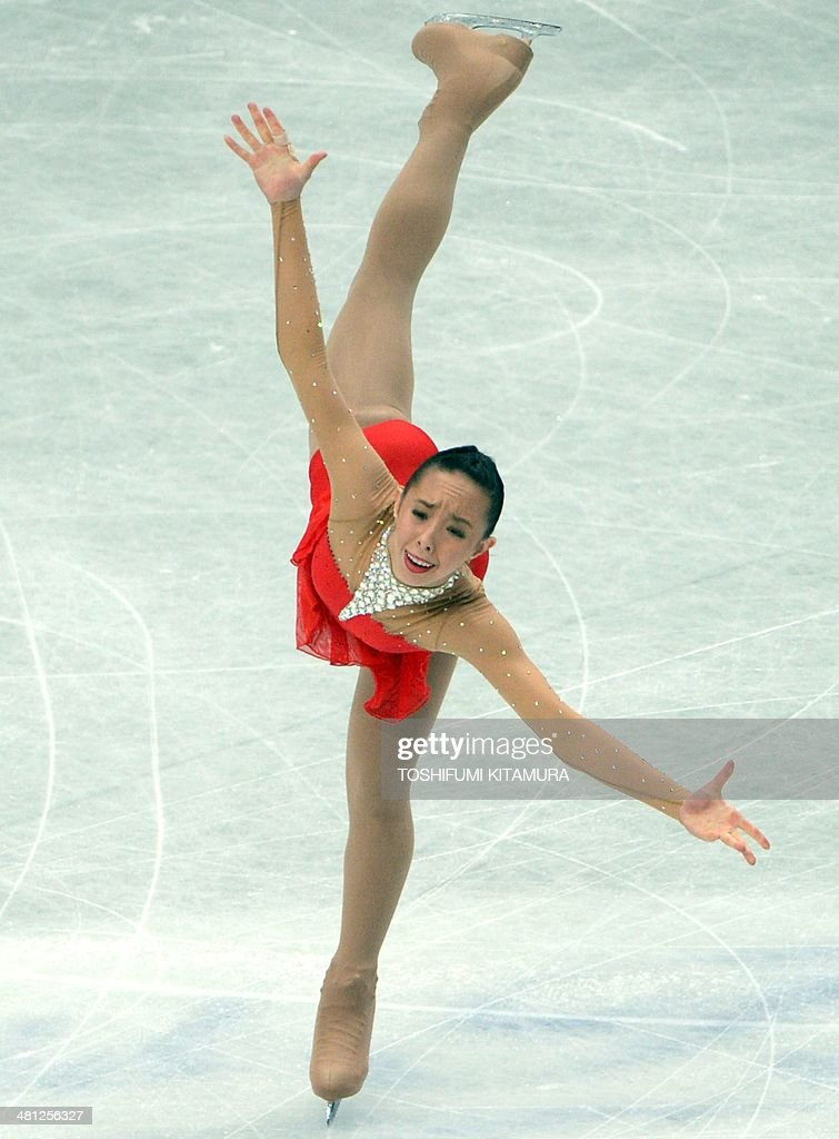 Brooklee Han of Australia performs during her free skating in the women's singles at the world figure skating championships in Saitama on March 29, 2014. AFP PHOTO / TOSHIFUMI KITAMURA
