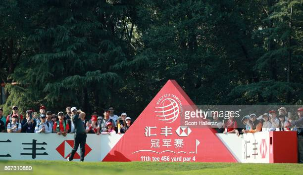 Brooks Koepka of the United States plays his shot from the 11th tee during the third round of the WGC HSBC Champions at Sheshan International Golf...