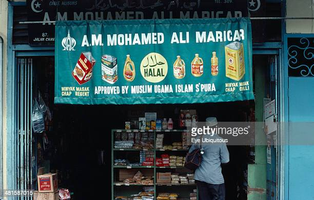 Brunei Bandar Seri Begawan Approved Muslim Halal sign on banner hanging over entrance to grocery shop in the capital city