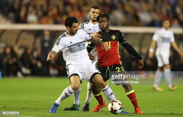 20171010 Brussels Belgium / Fifa World Cup 2018 Qualifying match Belgium v Cyprus / 'nGiorgos MERKIS Kostakis ARTYMATAS Michy BATSHUAYI'nEuropean...
