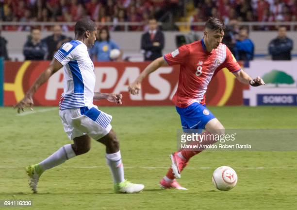Bryan Oviedo of Costa Rica controls the ball during the match between Costa Rica and Panama as part of the FIFA 2018 World Cup Qualifiers at Estadio...