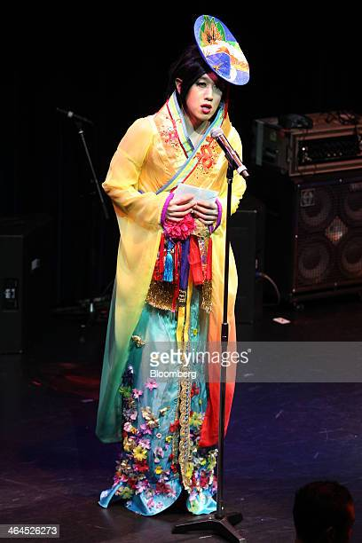 Bubreena an entertainer speaks at the Tokyo SuperStar Awards 2013 a gala to recognize contributions to the lesbian gay bisexual and transgender...