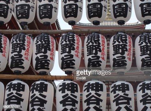 Buddha's Birthday Lanterns : Stock Photo