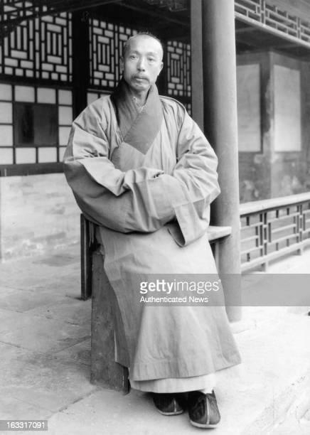 Buddhist Priest In Burma 1955