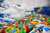 Buddhist Script Flag china