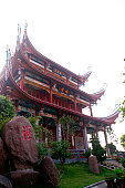A Buddhist Temple in the Fujian Province of China.