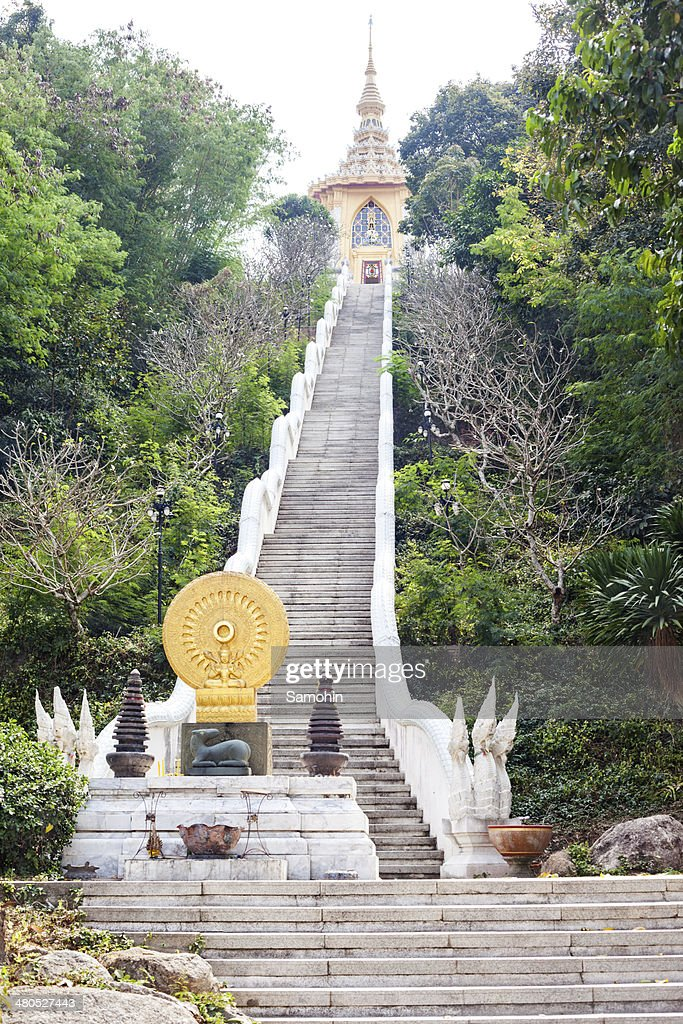 temple bouddhiste de Wat Yan : Photo