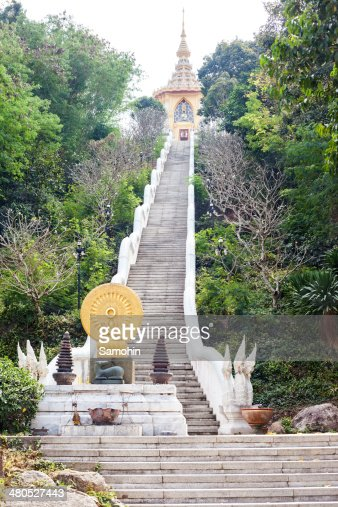 Buddhist temple on Wat Yan : Stock Photo