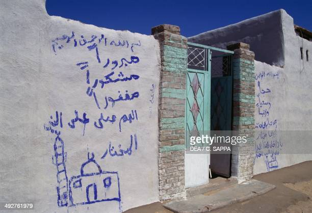 Building in a village between Dongola and Old Dongola Nubia Sudan