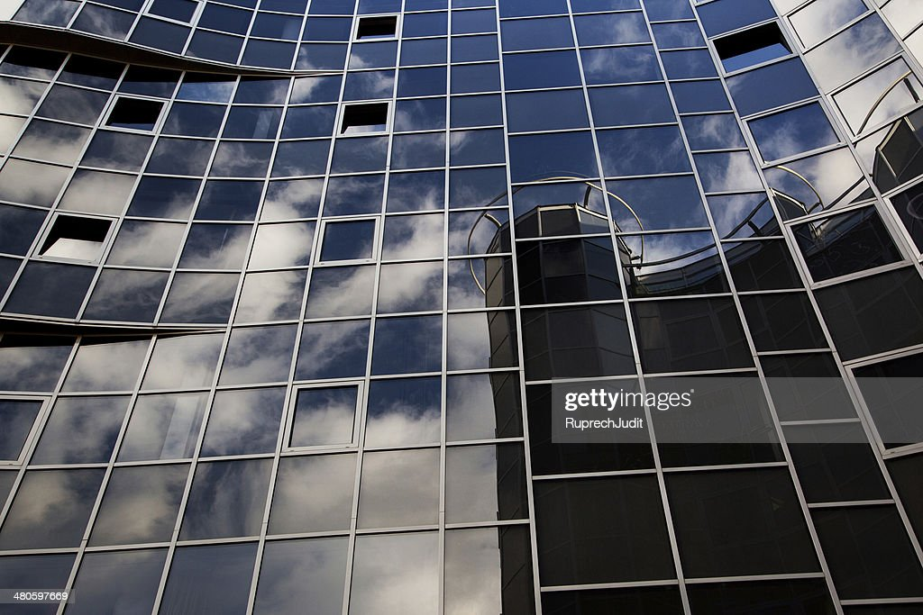 Building in the building : Stock Photo