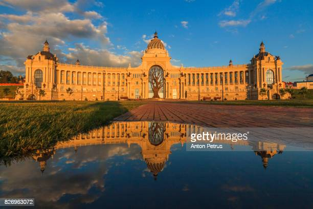 Building of the agriculture ministry in Kazan. Russia