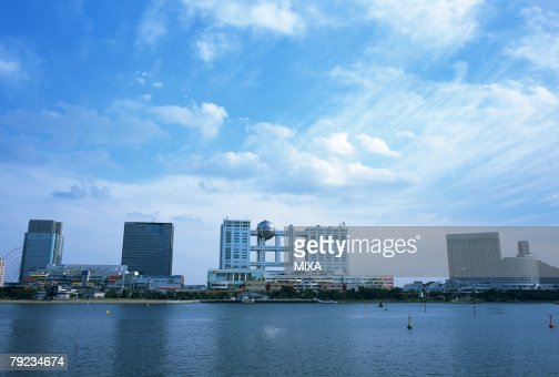 Buildings and Tokyo Bay : Stock Photo