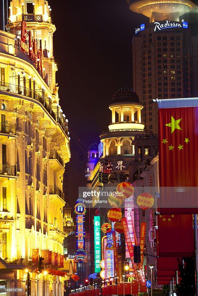 Buildings & Flags, Nanjing Road, Shanghai, China