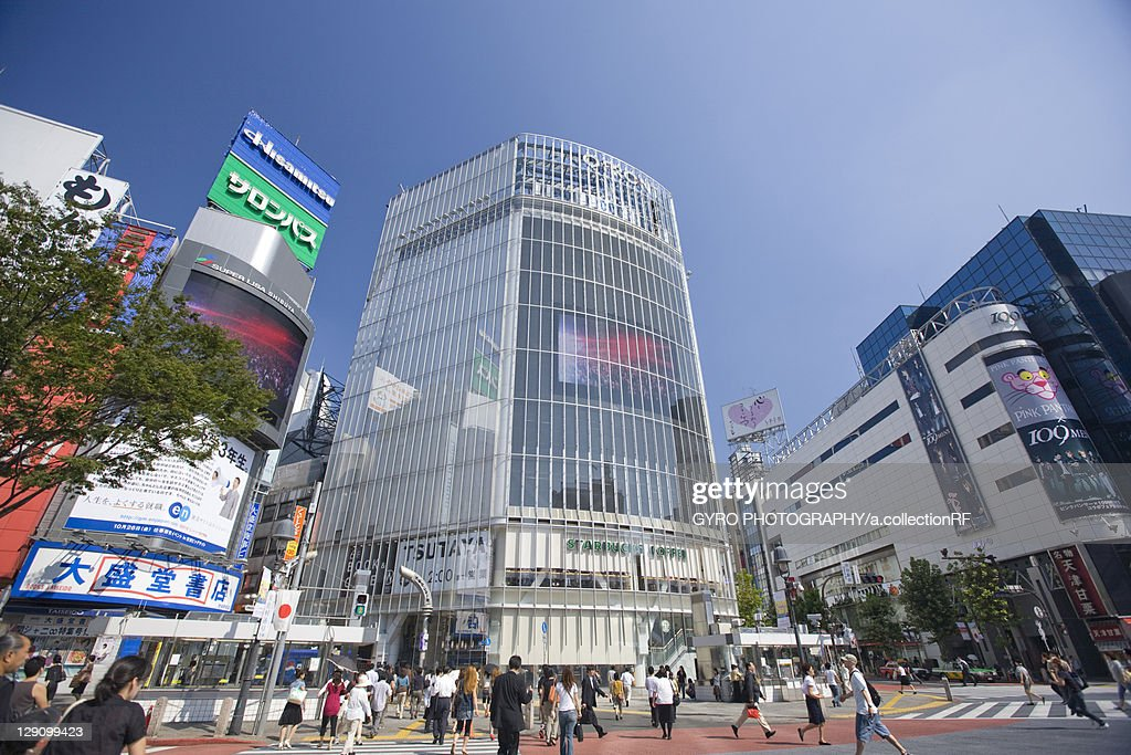 Buildings Near Shibuya Station
