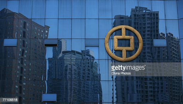 Buildings under construction are reflected on glass at the People's Bank of China office building on September 29 2007 in Chongqing China The...