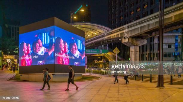 Bukit Bintang , Kuala Lumpur, Malaysia