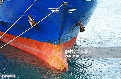 Bulbous bow of bulk cargo ship : Stock Photo