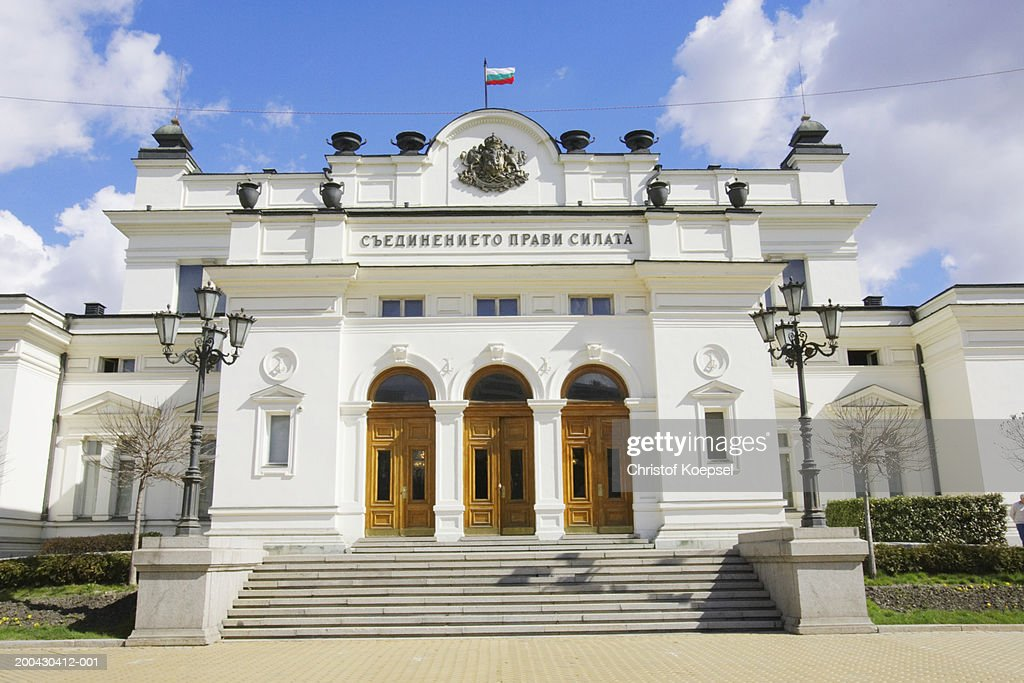 Bulgaria, Sofia, Narodno Sabranie Square, Houses of Parliament : Stock Photo