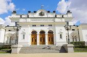 Bulgaria, Sofia, Narodno Sabranie Square, Houses of Parliament