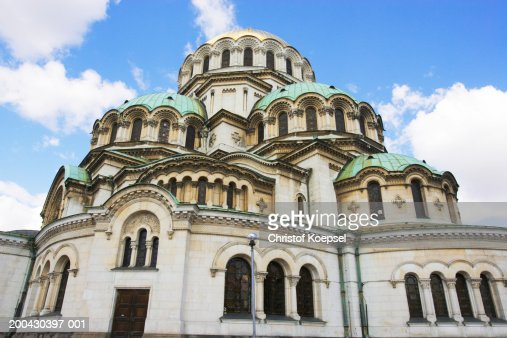 Bulgaria, Sofia, St. Alexander Nevsky Cathedral, low angle view : Stock Photo