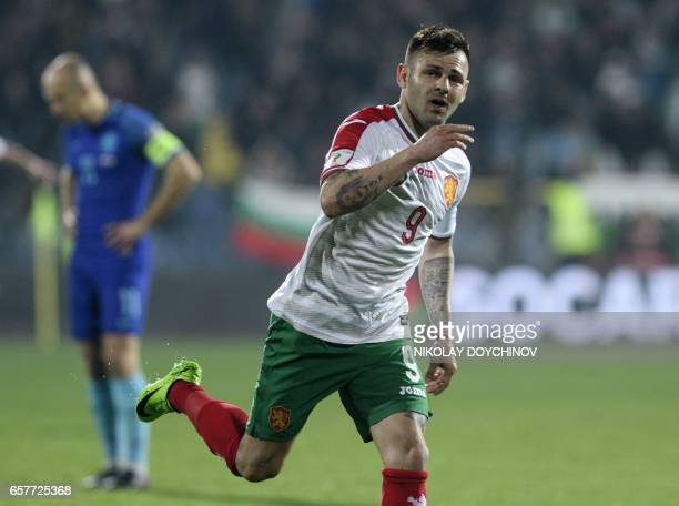 Bulgaria's forward Spas Delev celebrates after scoring a goal during the FIFA World Cup 2018 qualification football match between Bulgaria and...