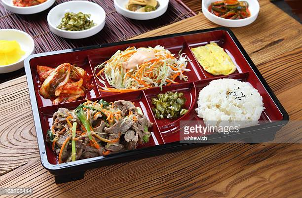 Bulgogi Bento Lunch Box
