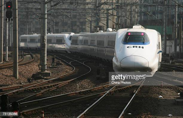 A CRH 'bullet train' arrive at Nanjing Railway Station on January 28 in Nanjing of Jiangsu Province China China's 'bullet train' the nation's fastest...