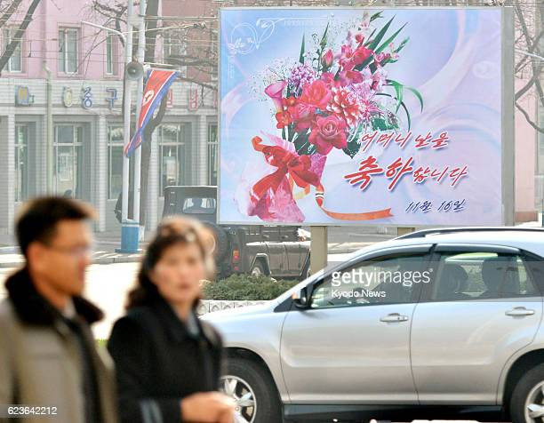 A bulletin board in Pyongyang is made for Mother's Day in North Korea on Nov 16 2016