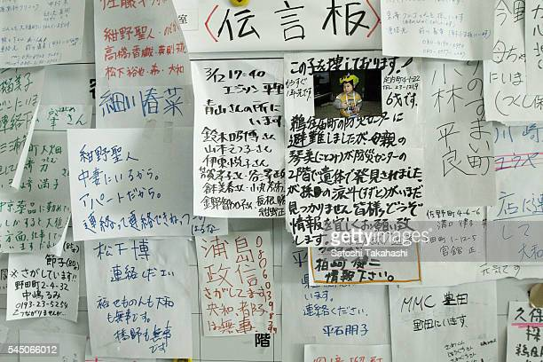 Bulletin board of the missing persons from the 2011 great east Japan earthquake and tsunami