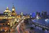 Bund beside Huangpu river