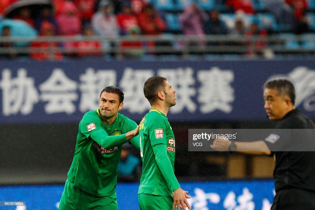 Yanbian Fude v Beijing Guoan - Chinese Super League