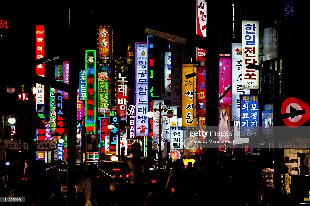 Busan street signs at night : Stock Photo